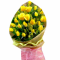 24 Yellow Roses Bouquet with Greenery​ Send To Angeles City Philippines